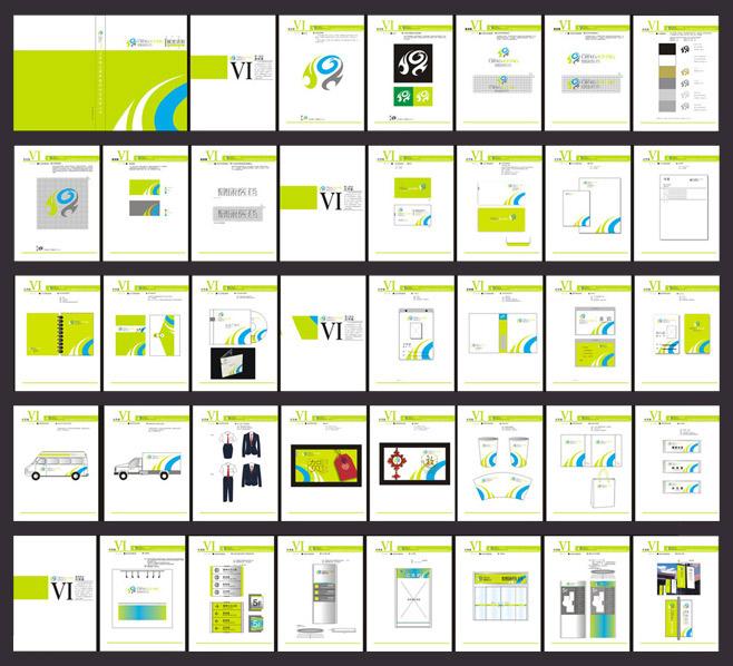 企业vi设计,品牌vis设计